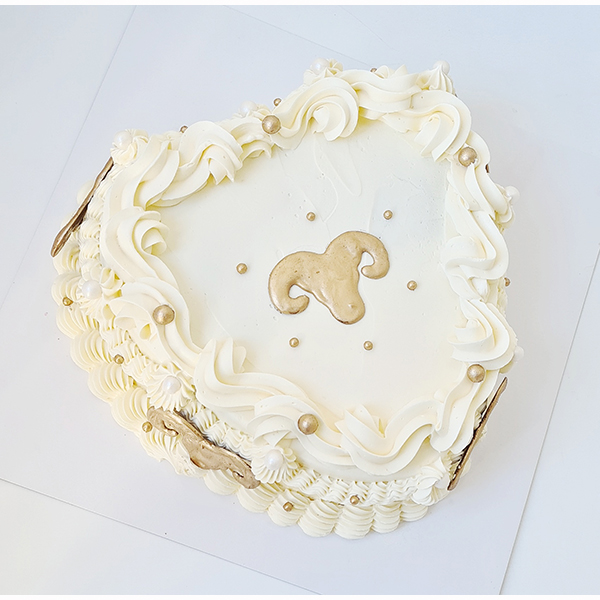 Star Sign Cake! (Choose your sign)   £75